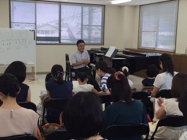 福井県音楽コンクールピアノ課題曲セミナー